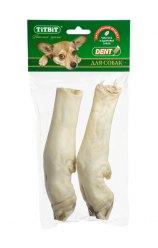 TiTBiT баранья нога-2 (мягк.упаковка) №1242