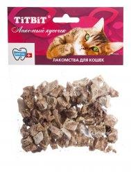 TiTBiT баранье легкое (мягк. упаковка) для кошек №005194